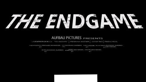 My short film poster