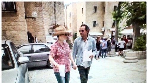 Jerusalem. shooting.