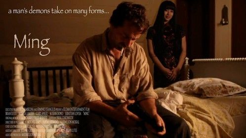 """Ming"", a film by Brian Lutes, music by Gabriel Bazzi Berneri"