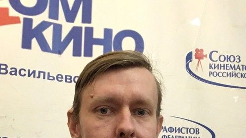 At the Annual Convention of Filmmakers Union of Russia