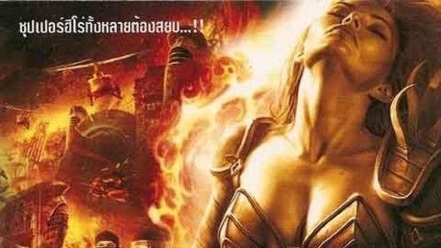 Thailand art for THE AWAKENING