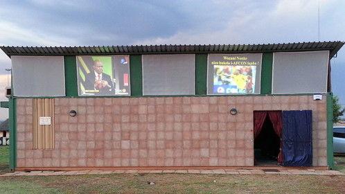 The 5 Outdoor Screens at  the Village ReaGilè Cinema