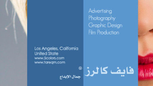 Tareq Information contact info