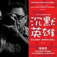 Ducko Chan