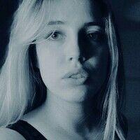 Laura Buiret