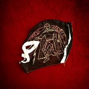 El Detective Privado y Enmascarado or The Masked Private Eye