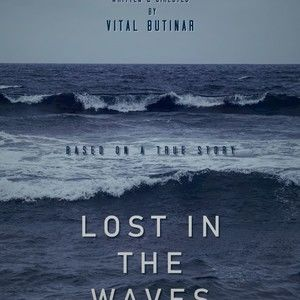 Lost In The Waves