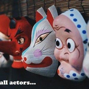 We're All Actors