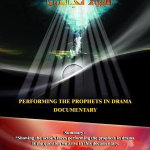 performing the prophets in drama