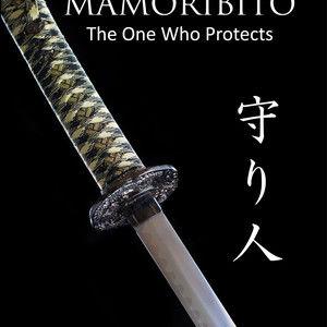 Mamoribito - The One Who Protects
