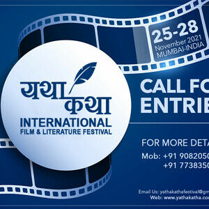 Invitation to Submit your Films, Scripts & Literary Work at YKIFLF