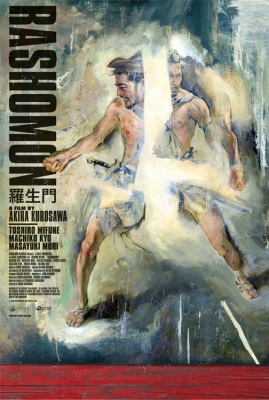 Rashomon (Rashomon) (In the Woods)