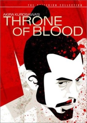 Kumonosu Jo (Throne of Blood) (Macbeth)