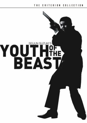 Youth of the Beast (The Brute) (Yaju no seishun)