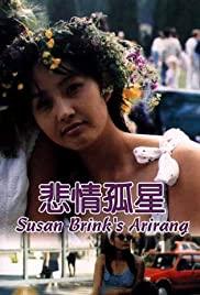 Susan Brinkui arirang