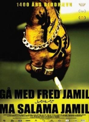 Gå med fred Jamil - Ma salama Jamil