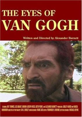 The Eyes of Van Gogh