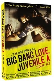 Big Bang Love, Juvenile A (46-okunen no koi)