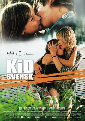 Peter Lundberg Peters Bio Credits Awards An Stage - Kaalbringen sweden map