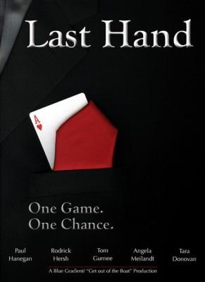 Last Hand