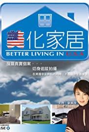 Better Living in USA