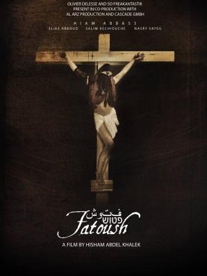Fatoush