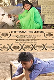 Chitthiyaan - The Letters