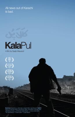 Kala Pul: The Black Bridge