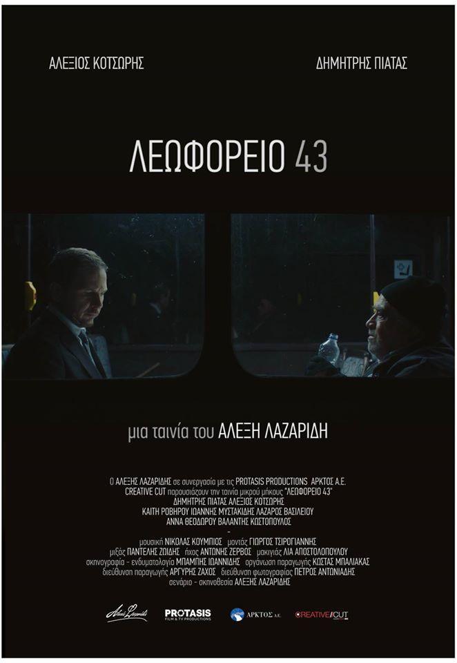 Bus 43