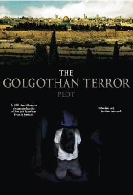 The Golgothan Terror Plot
