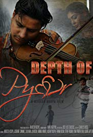 Depth of Pyaar