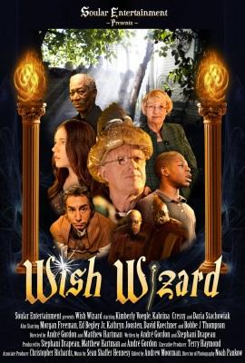Wish Wizard
