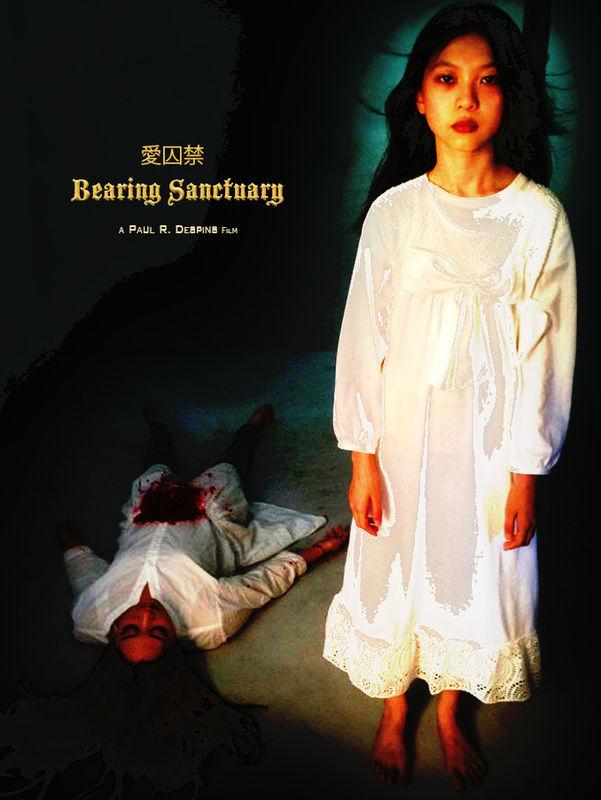 Bearing Sanctuary