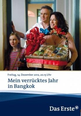 Mein verrücktes Jahr in Bangkok