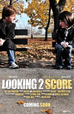 Looking 2 Score