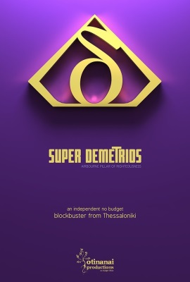 Super Demetrios
