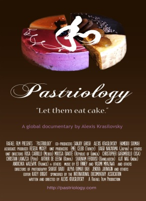 Pastriology
