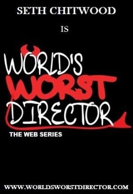 World's Worst Director