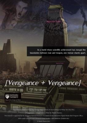[Vengeance+Vengeance]