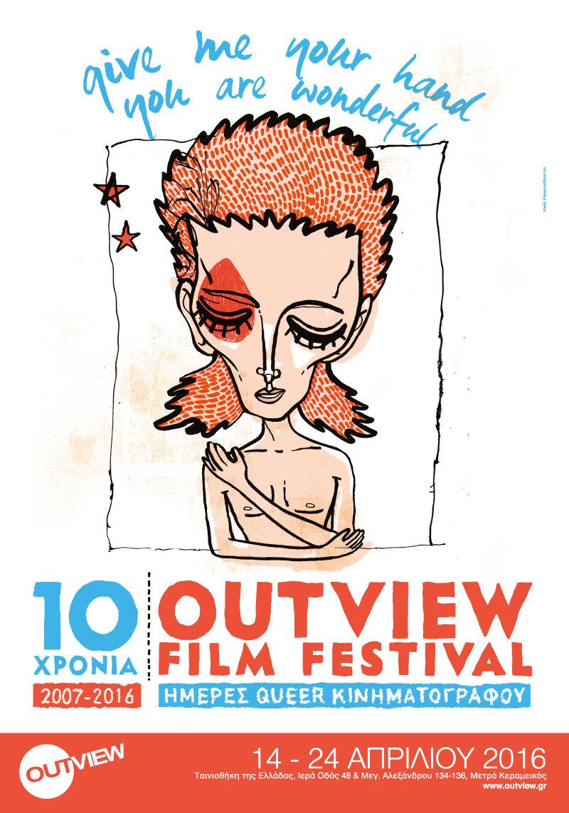 Outview Film Festival 2016 | Closing Ceremony/Award Show