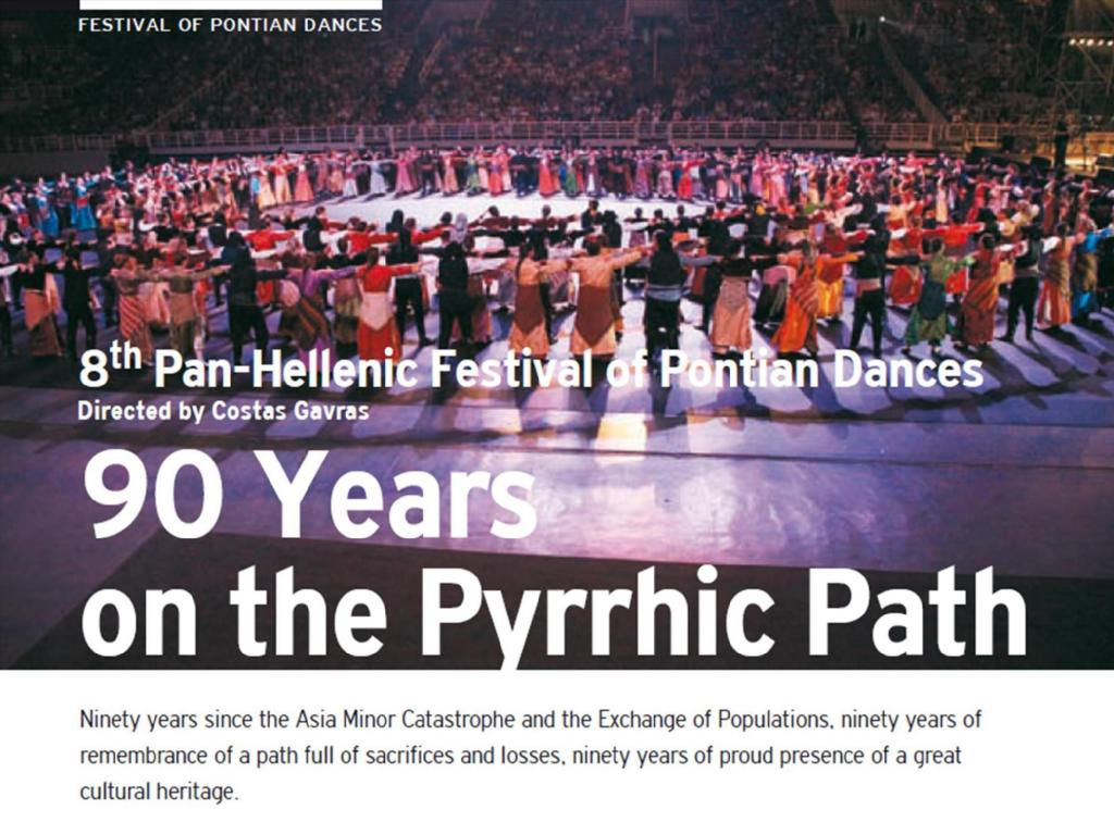 8th Pan-Hellenic Festival of Pontian Dances