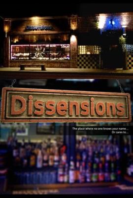 Dissensions