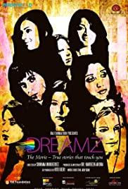 Dreamz: The Movie