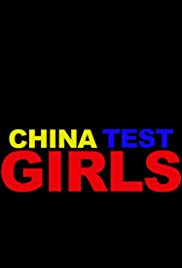 China Test Girls