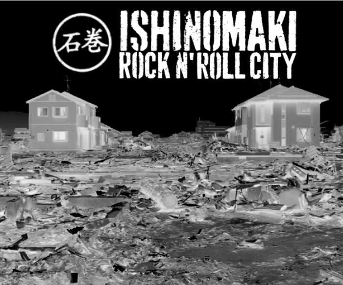 Ishinomaki Rock n' Roll City