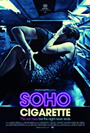 Soho Cigarette