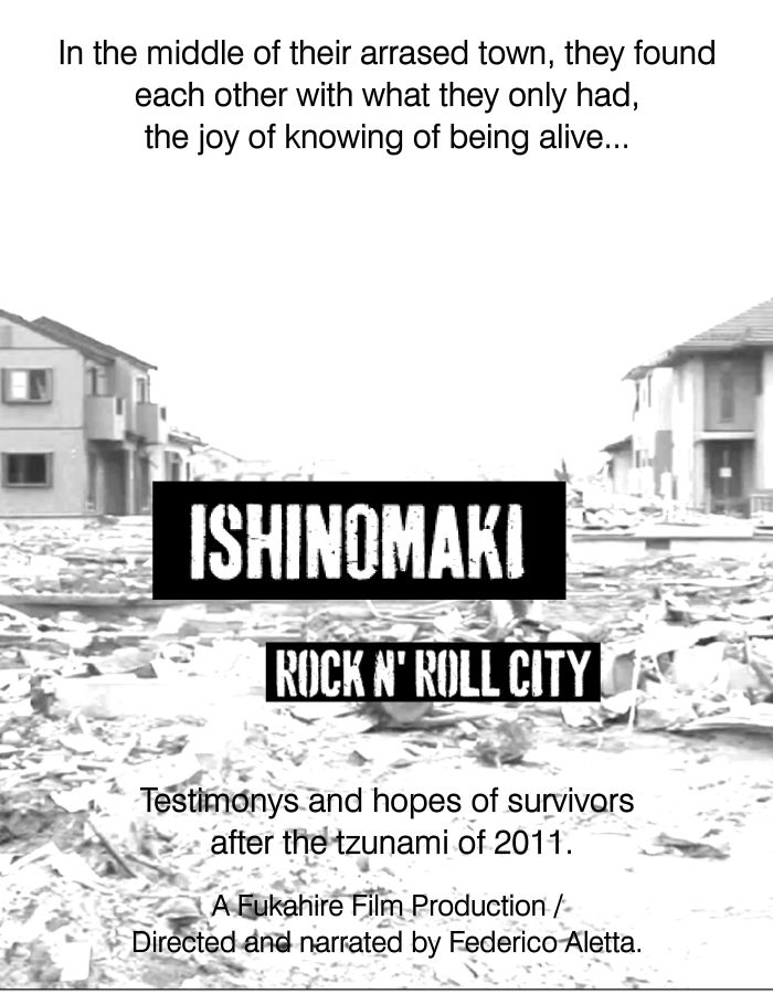 Ishinomaki rock 'n roll city