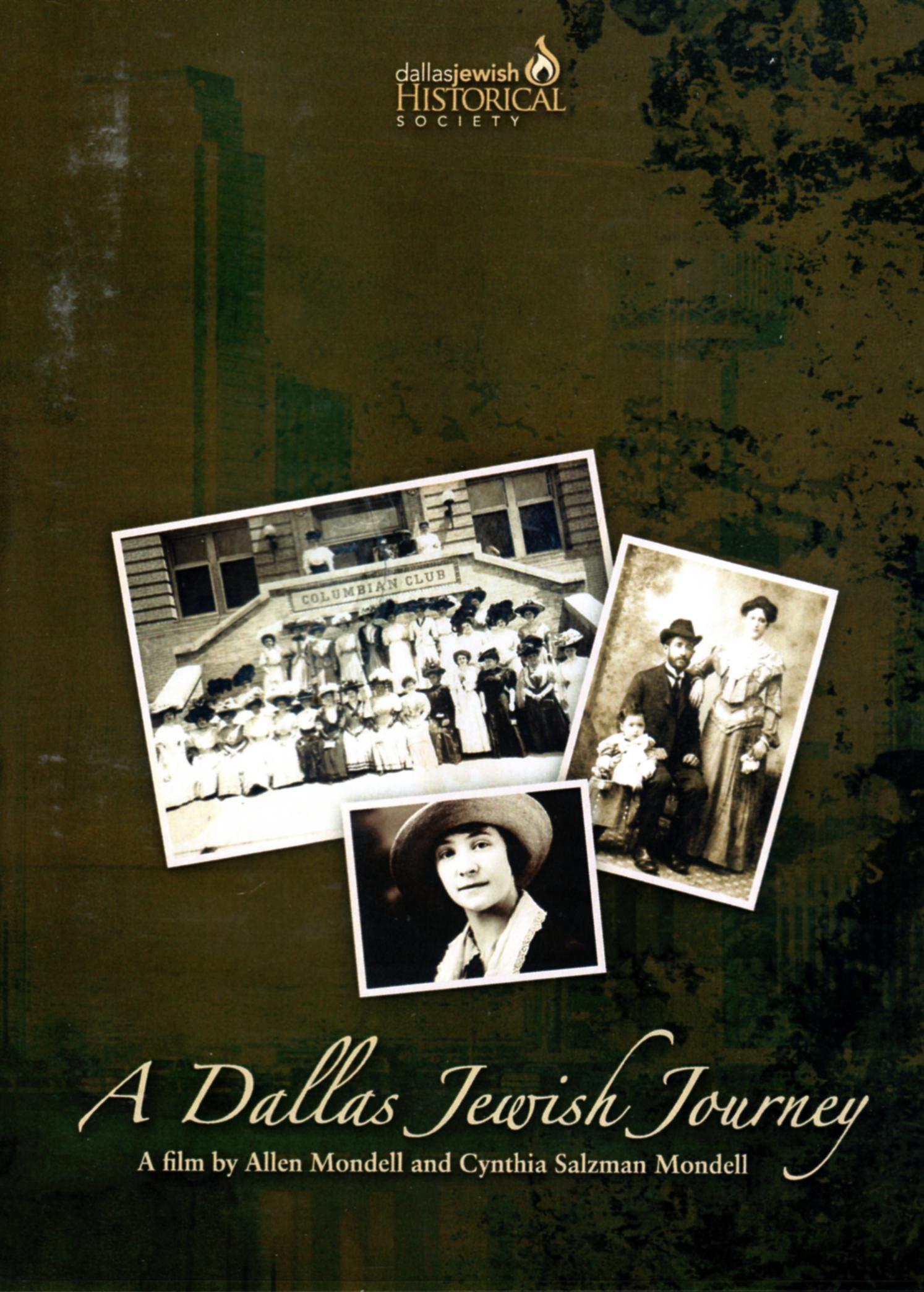 A Dallas Jewish Journey
