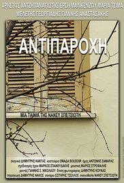 Antiparochi