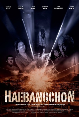 Haebangchon: Chapter 1